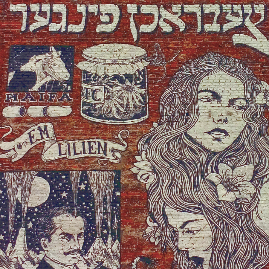 Jewish Krakow: The Street Art of Kazimierz