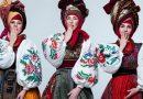 Panivalkova, an indie-folk trio from Ukraine, will perform in Klub Alchemia this Wednesday