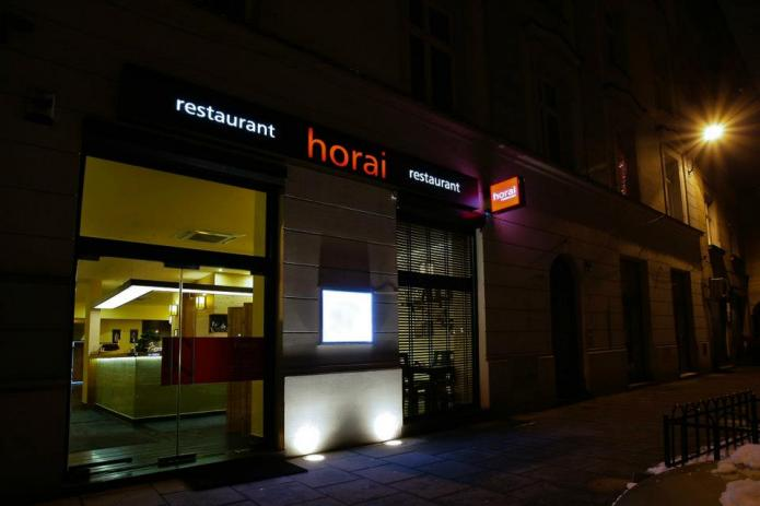 Drop In: Horai Restaurant